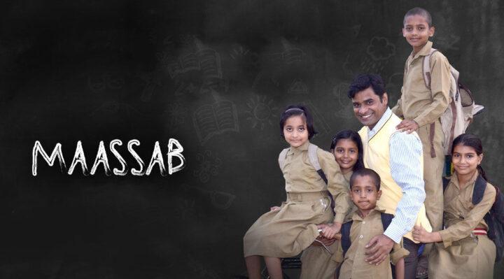 Maassab Full Movie Download