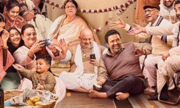 Ram Prasad ki Tehrvi Full Movie Download in HD Leaked By Filmywap