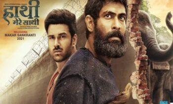 Rana Daggubati's Haathi Mere Saathi Movie Plot, Release Date and Other Details