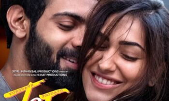 Bollywood Romantic Film Tuesdays and Fridays Full Movie Download,Leaked by Filmywap