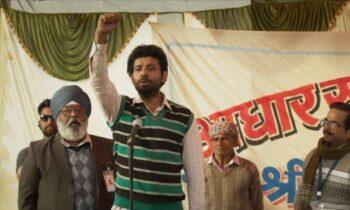 Aadhaar Full Movie Download Leaked by Tamilrockers