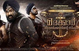 Marakkar: Lion of the Arabian Sea Upcoming Movie News, First look, and Release Date details